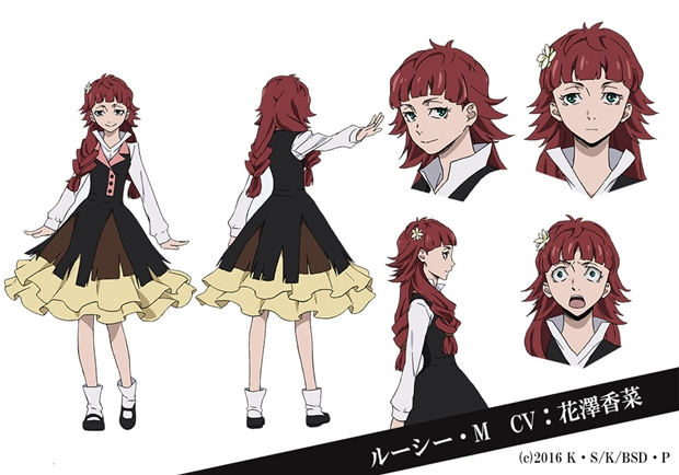 『文スト』第12話、新キャラの声優は花澤香菜さんに決定