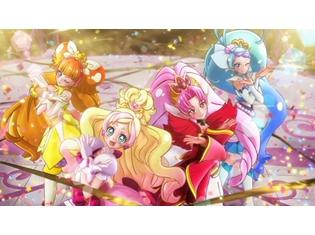 朱鷺田祐介の勝手にアニメ三昧 「はるはるはシンデレラになれたか? 『Go!プリンセスプリキュア』」
