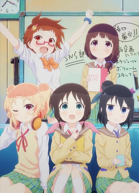 TVアニメ『ステラのまほう』気になる参加声優が判明!