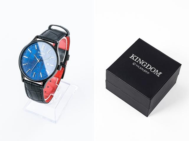 SuperGroupiesから『キングダム』のコラボ腕時計が登場