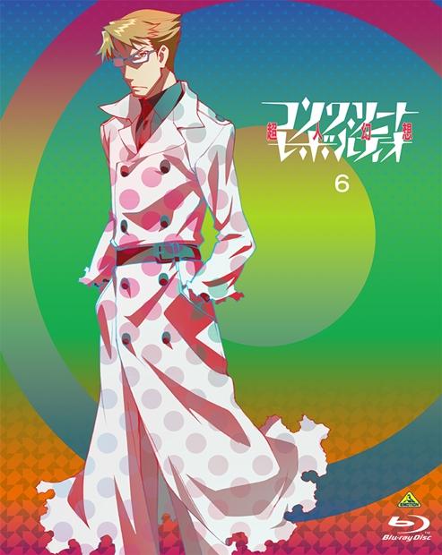 コンクリート・レボルティオ~超人幻想~-15