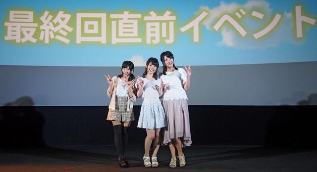 TVアニメ『ふらいんぐうぃっち』最終回直前イベントレポート