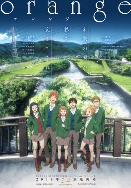 TVアニメ『orange』追加キャストに佐倉綾音さん決定! 主人公を敵視する学園のマドンナ役を熱演-4