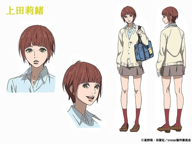 TVアニメ『オレンジ』追加声優に佐倉綾音さん決定&コメも公開