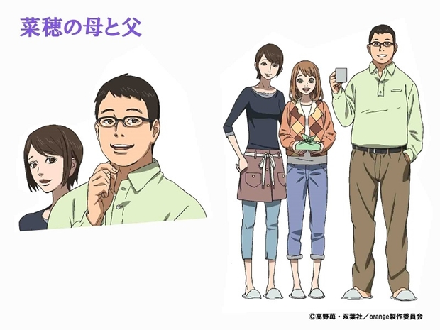 TVアニメ『orange』追加キャストに佐倉綾音さん決定! 主人公を敵視する学園のマドンナ役を熱演-3