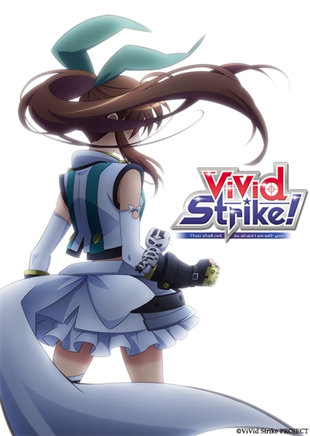 TVアニメ『ViVid Strike!』放送決定!&声優陣も判明