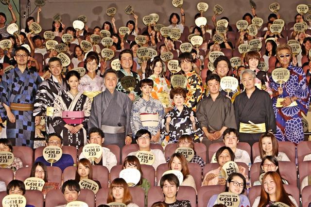 映画『ONE PIECE』完成披露イベント&舞台挨拶レポート