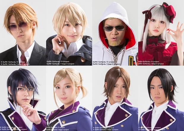 舞台『K』最新作より8名のキャラクタービジュアル大公開