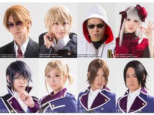 舞台『K-Lost Small World-』より、輝海さん・前山剛久さんら8名のキャラクタービジュアル大公開!