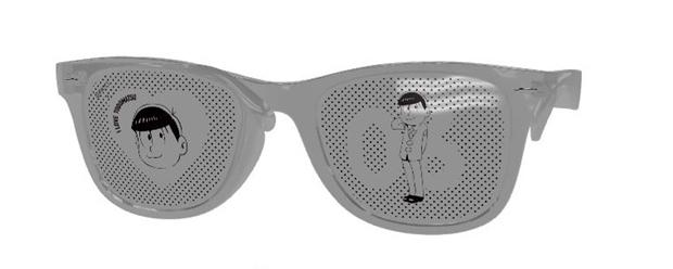 ▲サングラス