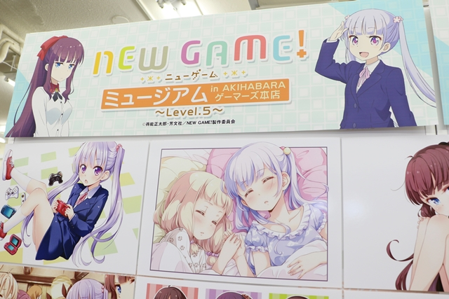 NEW GAME!-7