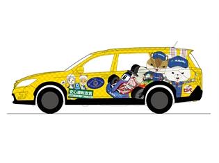 紙兎ロペ×SUBARUがコラボした初のラッピングカーも展示決定!「紙兎ロペ」in お台場みんなの夢大陸 2016