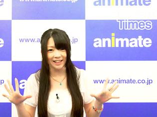「Rayちゃんゼミ #3 スタッフの働きを知る@アニメイト新宿」7月17日から18時配信!