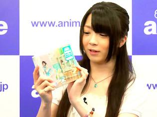 「Rayちゃんゼミ #3 スタッフの働きを知る@アニメイト新宿」配信開始!