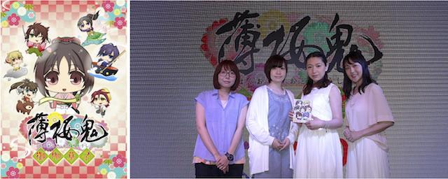 『薄桜鬼~御伽草子~』最終話放送直前イベントレポ