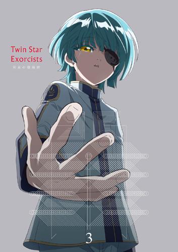 双星の陰陽師-16
