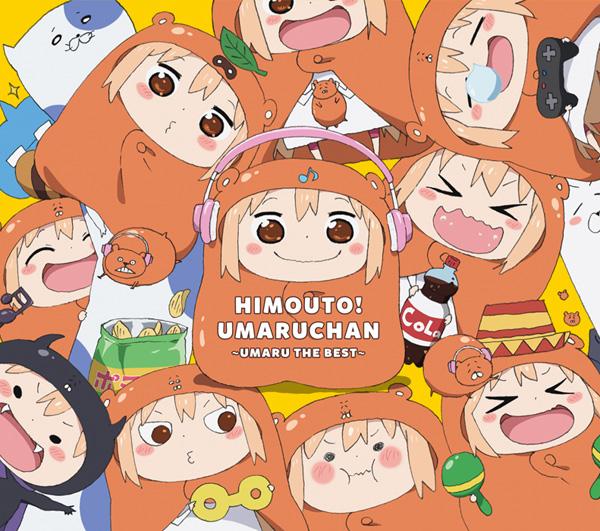 『干物妹!うまるちゃん』CDジャケット公開、インタビューも掲載