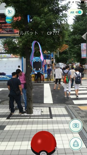 ▲秋葉原のメインストリートである中央通りは、ポケストップが多く、オススメです。