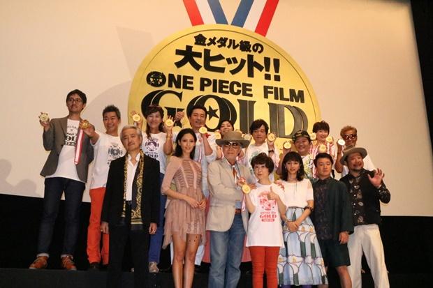 『ONE PIECE FILM GOLD』初日舞台挨拶をレポート
