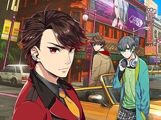 文化放送エクステンドが新作乙女ゲーム『Side Kicks!』を発表! 石川界人さん・遊佐浩二さんら豪華声優陣が出演決定
