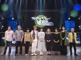さらなる10年へエンタングル! 浅沼晋太郎さん、花澤香菜さん、川澄綾子さんが出演した『ゼーガペイン』10周年イベントをレポート