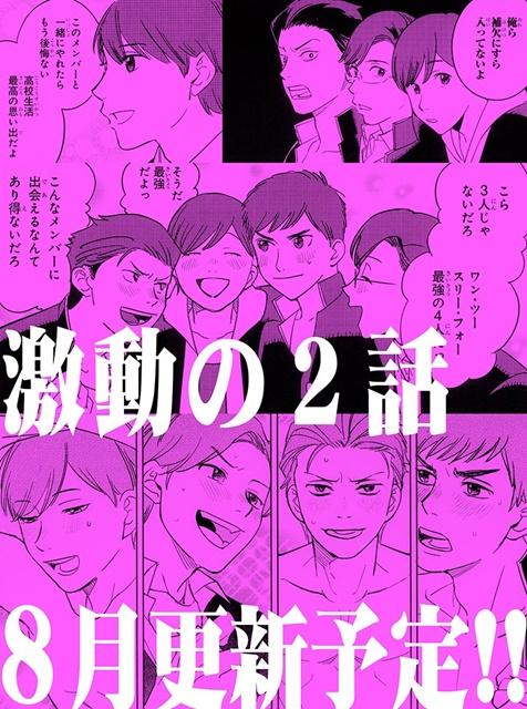 豊島区×アニメイトが「池袋PRアニメ」を共同制作! あなたのデザインがアニメのキャラクターに!?-3