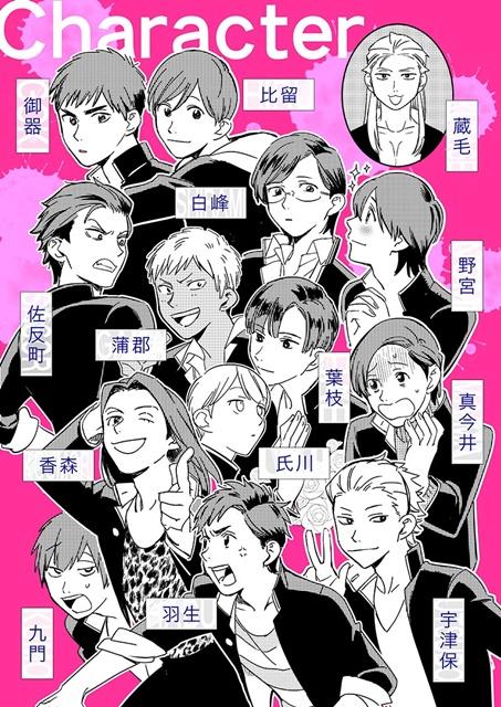 豊島区×アニメイトが「池袋PRアニメ」を共同制作! あなたのデザインがアニメのキャラクターに!?-2