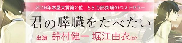 「初の劇場映画監督がこの作品で嬉しい」――津田健次郎さん&鈴村健一さん登壇「ドキュメンターテイメント AD-LIVE」初日舞台挨拶レポート-2