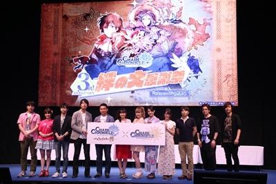 TVアニメ『チェインクロニクル』のキャスト発表&新PV公開!!