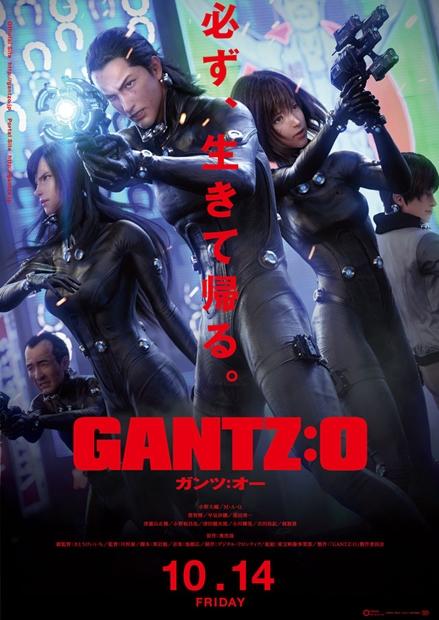 ドレスコーズ×GANTZ:O『人間ビデオ』発売記念トークイベントより公式レポートが到着-3
