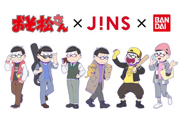 TVアニメ『おそ松さん』ローソンコラボをはじめ新情報が明らかに