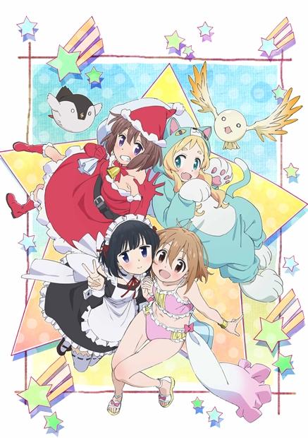 TVアニメ『まほいい』第2期が10月放送決定!?