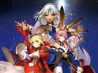 『Fate/EXTELLA』アニメイトオリジナル豪華3大特典の情報を公開! ゆりかもめ全16駅掲示されるポスターの告知も
