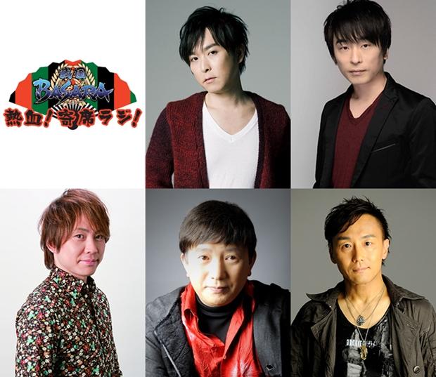 「戦国BASARA」公録にプロデューサー小林裕幸さん登壇決定!