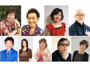 古川登志夫さん、山口勝平さんら豪華声優陣が出演する『世田谷声優フェス』が2016年8月27日(土)に開催決定!