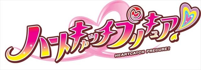 『プリキュア』シリーズ10周年を記念して、プリキュア全37種デカストラップ発売決定!!-7