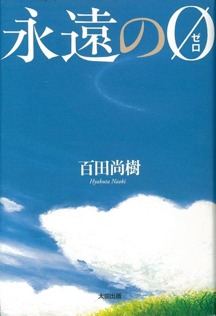 『A3! SEASON SPRING & SUMMER』の感想&見どころ、レビュー募集(ネタバレあり)-6