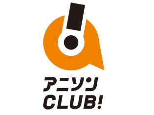 animeloLIVE! presents アニソンCLUB! VOL.03のアニメイトタイムズチケット先行販売決定!!