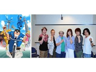 8年ぶりに放送されるアニメ『こち亀』神谷明さん、草尾毅さん、置鮎龍太郎さん、森田成一さんらゲスト声優として出演