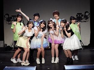 伊藤美来さん・豊田萌絵さんら同期メンバーが成長のステージを披露! 「スタイルキューブ」ファンイベントの公式レポート到着