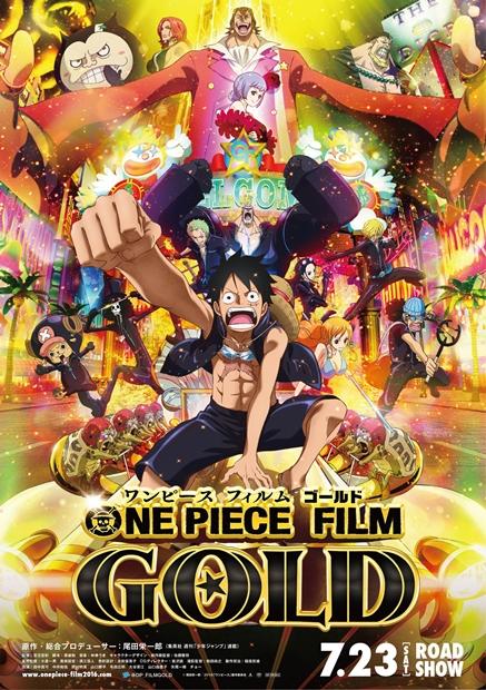 映画『ワンピース』最新作、ついに興収40億円突破!