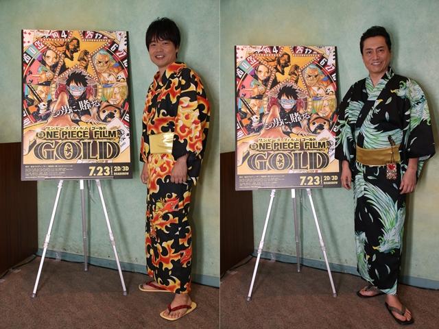 映画『ワンピース』リレーインタビュー 中井和哉さん、平田広明さん
