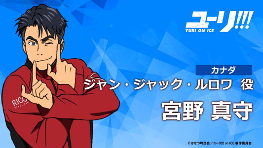 ユーリ!!! on ICE-22