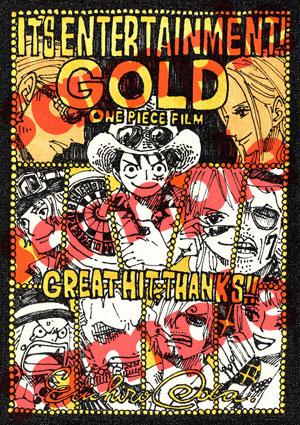 映画one Pieceキャストサイン入りイラストカード配布 アニメイト