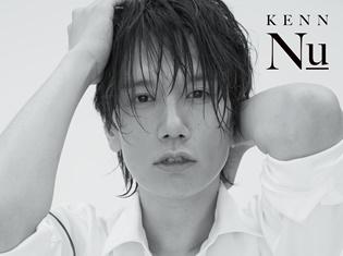 """声優やアーティストとして活躍中のKENNさんの最新写真集『Nu』が発売! 鳥海浩輔さんが考案した""""鳥海式ダイエット""""によって引き締まった肉体を披露!"""