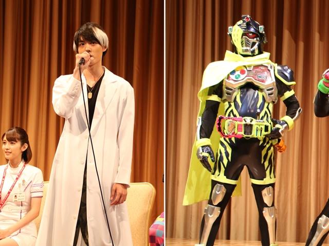 仮面ライダーエグゼイド-5