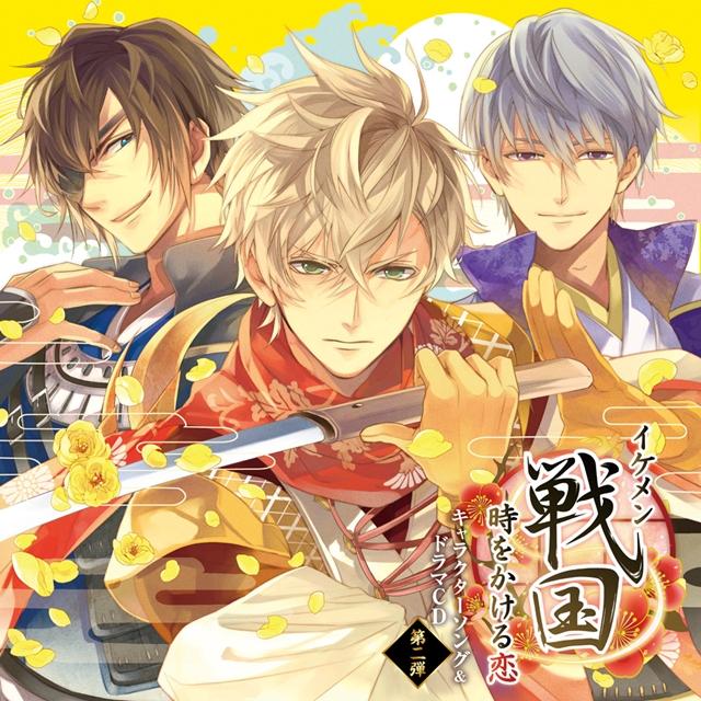 イケメン戦国◆時をかける恋-2