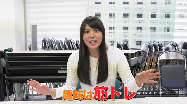 森永千才さんの冠番組「もりちゃれ」がスタート!