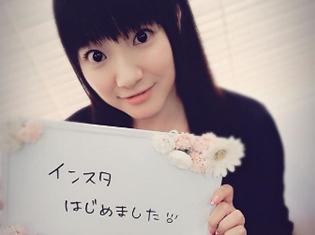 人気声優・新谷良子さんが、インスタグラムを開始!? 気になる新谷さんのアカウントをチェック!