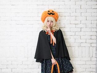ACOSオンラインでハロウィンのメイク・衣装の紹介特設ページが解禁!